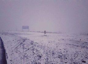 VIDEO: Snow at Afriski 14 July 2018